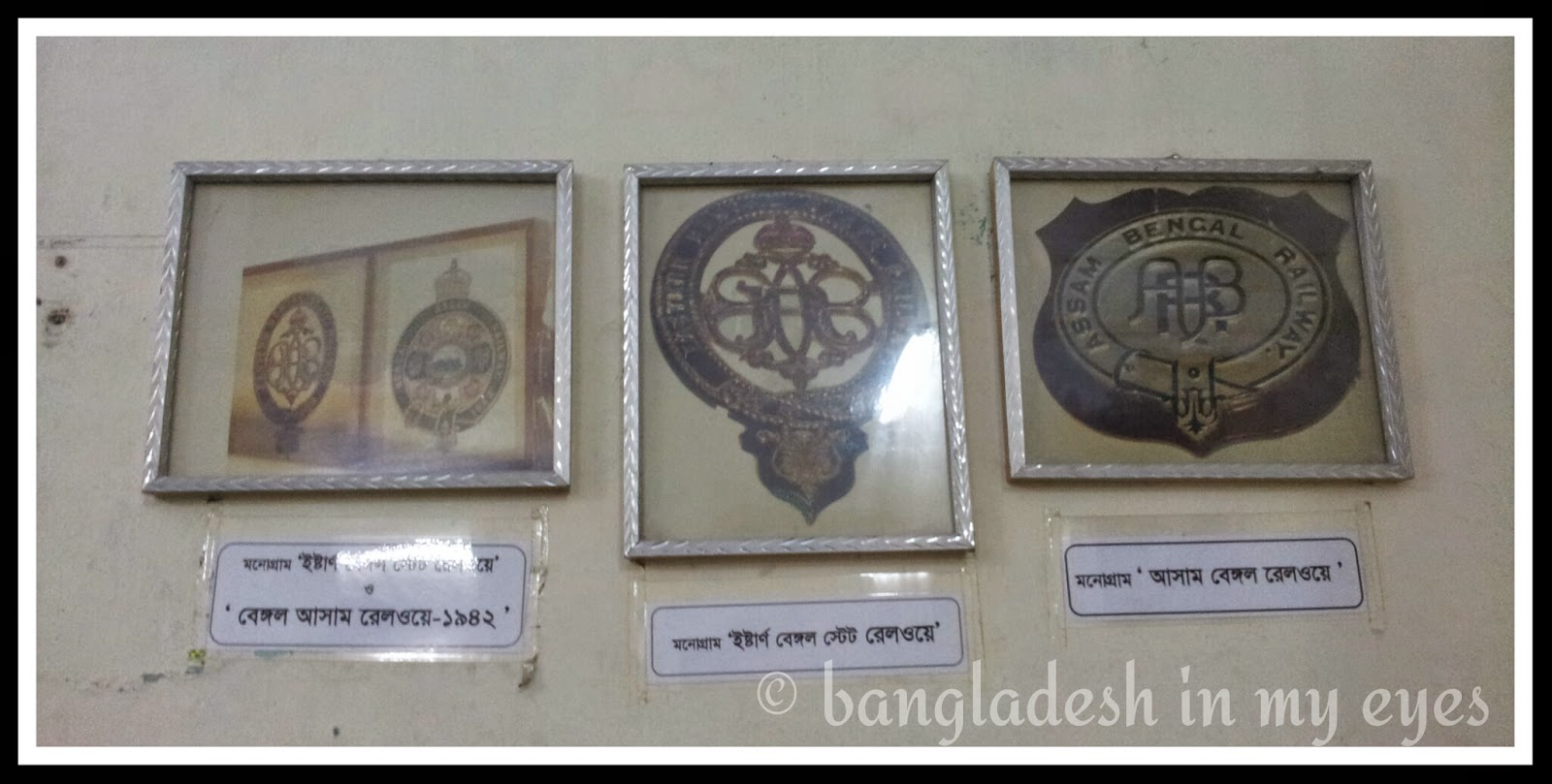 Monogram Bangladesh Railway