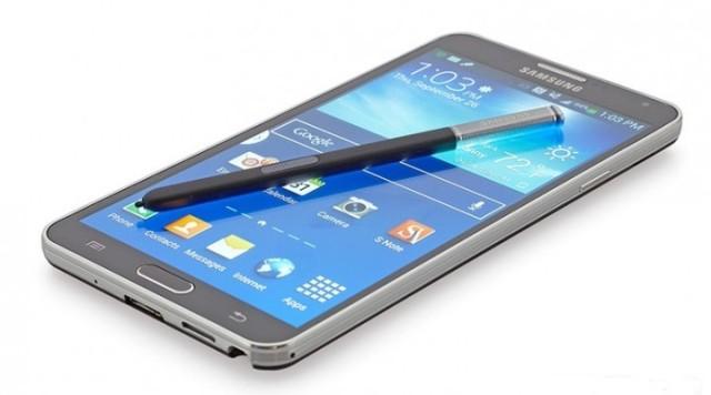 Ini 4 Fitur Baru yang Akan Ada di Galaxy Note 4