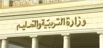 لأول مرة: مصر تمتلك الملكية الفكرية للمناهج الدراسية