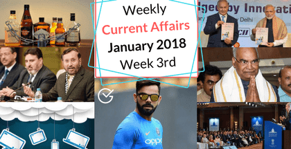 Weekly Current Affairs January 2018: Week 3rd