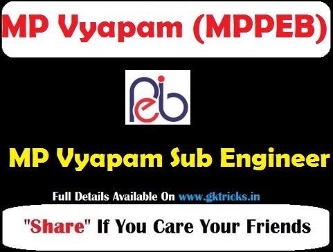 MP Vyapam Sub Engineer
