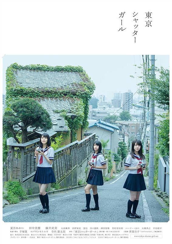 Sinopsis Film Jepang: Tokyo Shutter Girl / Tokyo Shatta Garu (2013)