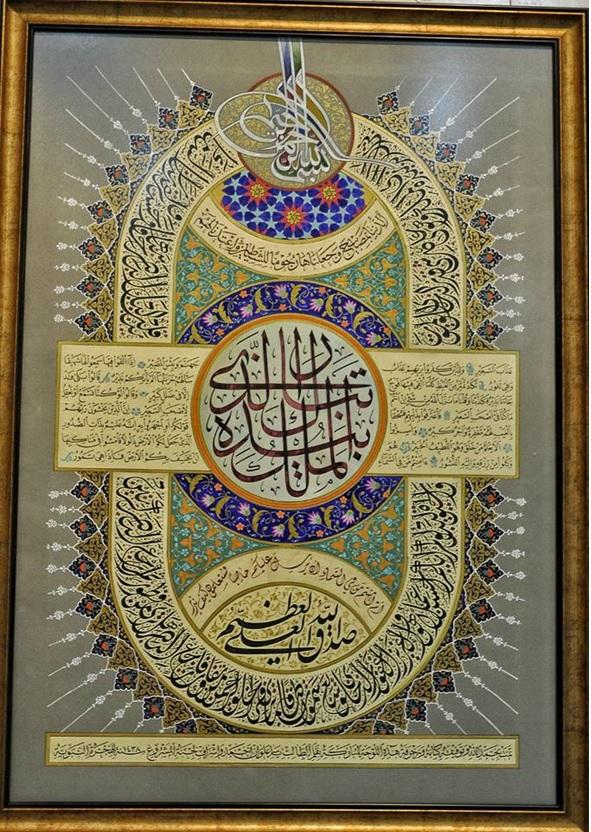 kaligrafi hias