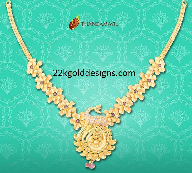 Light Weight Gold Necklace Design