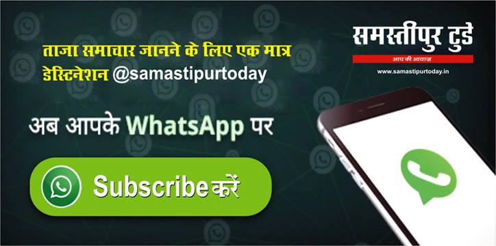 Join Official WhatsApp Group