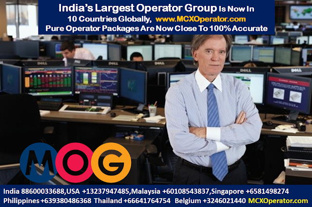 Operator Calls in MCX trading Banner