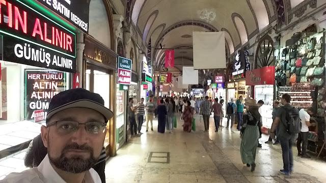 Grand Bazaar Corridor
