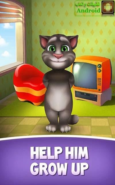 لعبة القط المتكلم تحميل