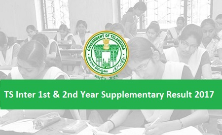 Telangana Inter Supplementary Result