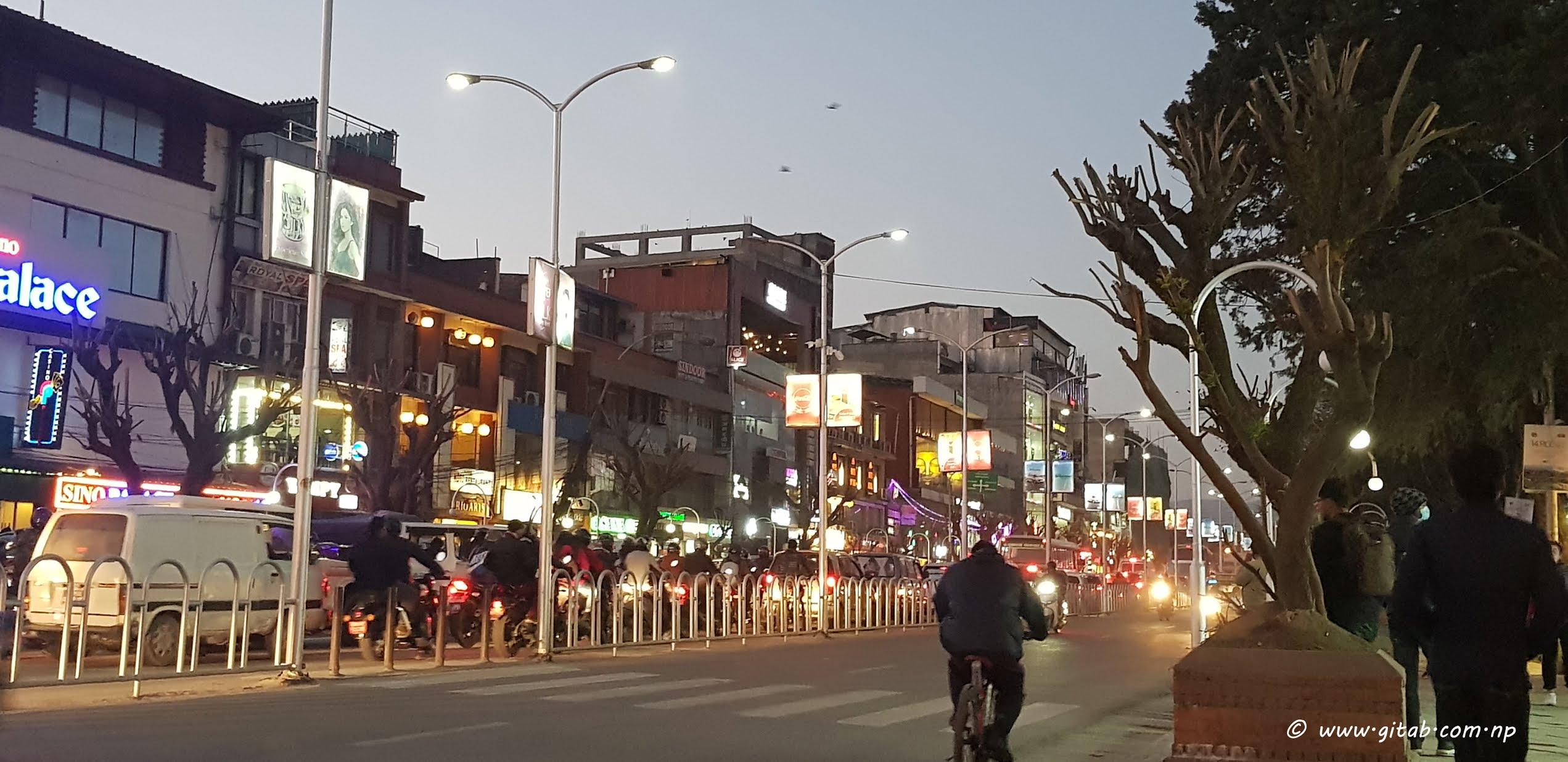 When the Nature smiles, Kathmandu Nepal
