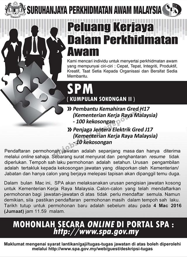 Jawatan Kosong Kementerian Kerja Raya (KKR)