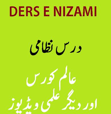 hal shuda parcha jaat pdf download
