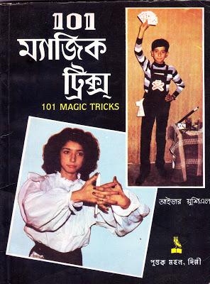 Magic Learning Books Pdf