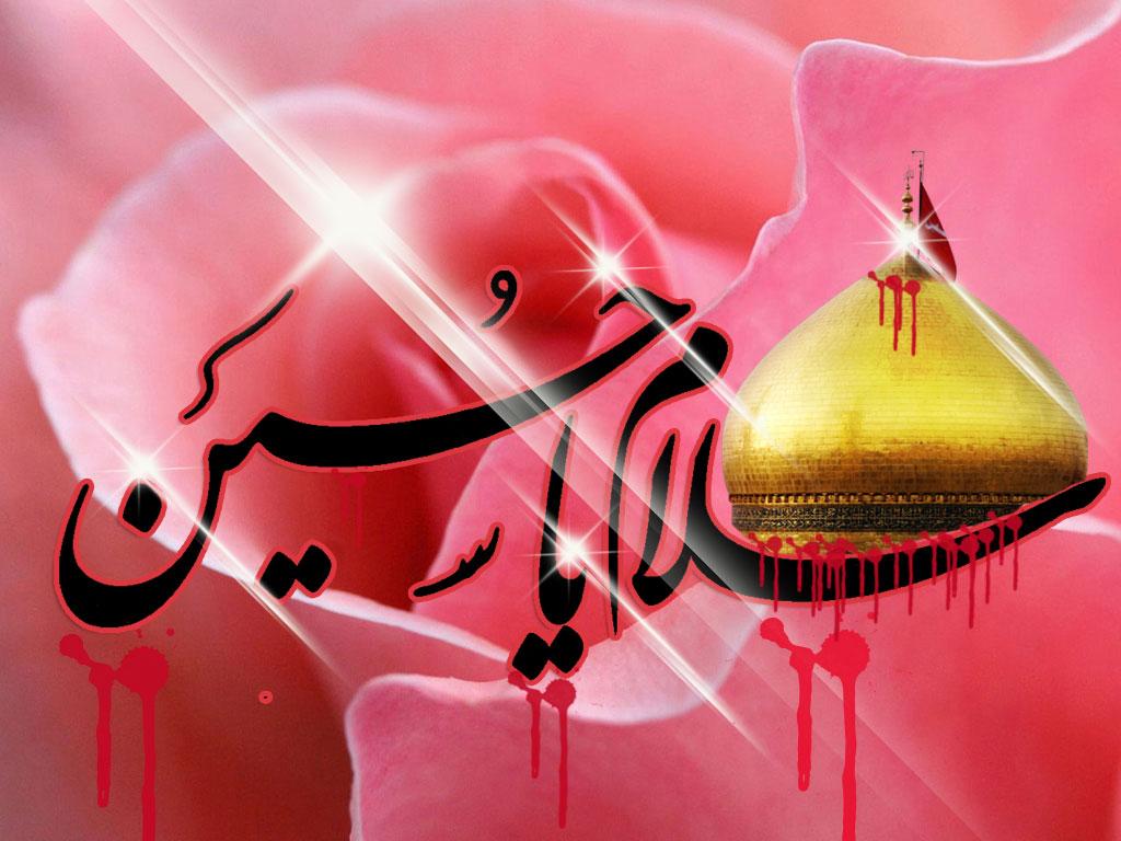 Maula Ali Shrine Wallpaper: LABAIK YA HUSSAIN (A.S): Labaik YA Hussain (A.S