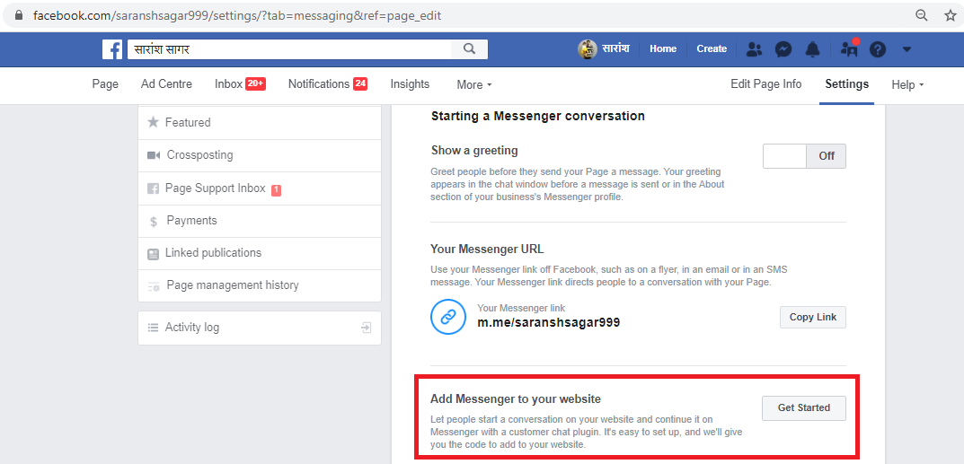 How To Setup Facebook Live Chat Messenger App To Blogger Blog Website By Saransh Sagar ??
