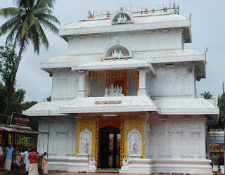 Thiruvairanikkulam Shiva Temple in Aluva Kerala