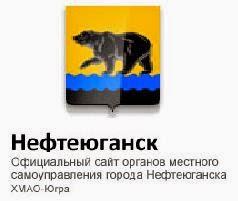 http://www.admugansk.ru/category/887