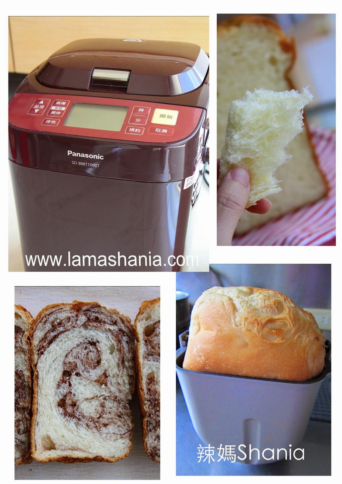 「試用」Panasonic 變頻製麵包機 SD-BMT1000T 開箱文 與食譜大分享!!