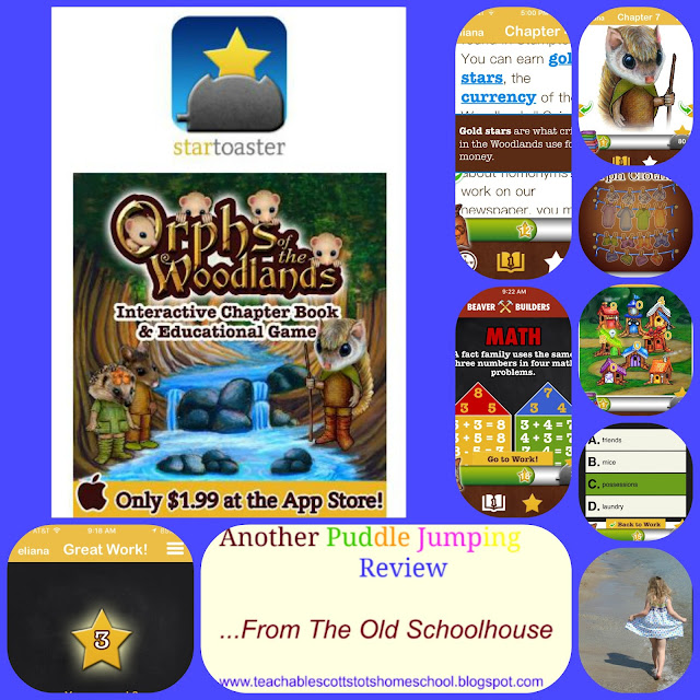 #hsreviews, #readingsupplement ,#readingapp, #readinggame,  interactive book, online reading program, early chapter book, homeschool elementary supplement, math, science, grammar, vocabulary, character, summer reading program, gifted, struggling reader