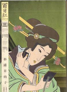 百日紅 01-03巻