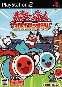 Taiko no Tatsujin Waku Waku Anime Matsuri Ps2 ISO MG-MF