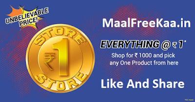Shop Rs 1