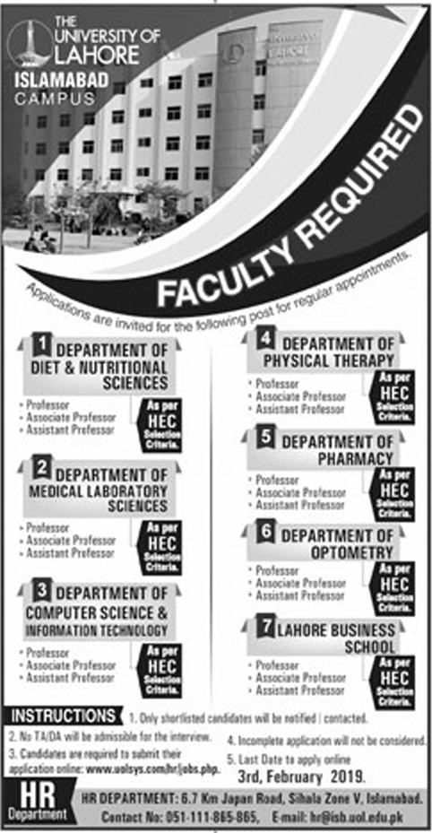 UOL Jobs, University of Lahore Jobs, The University Of Lahore UOL Jobs 2019 Islamabad Campus