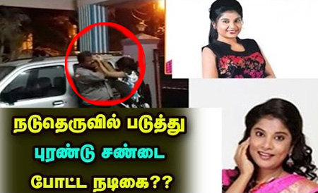Radan TV Manager fight with vani rani TV serial actress fight