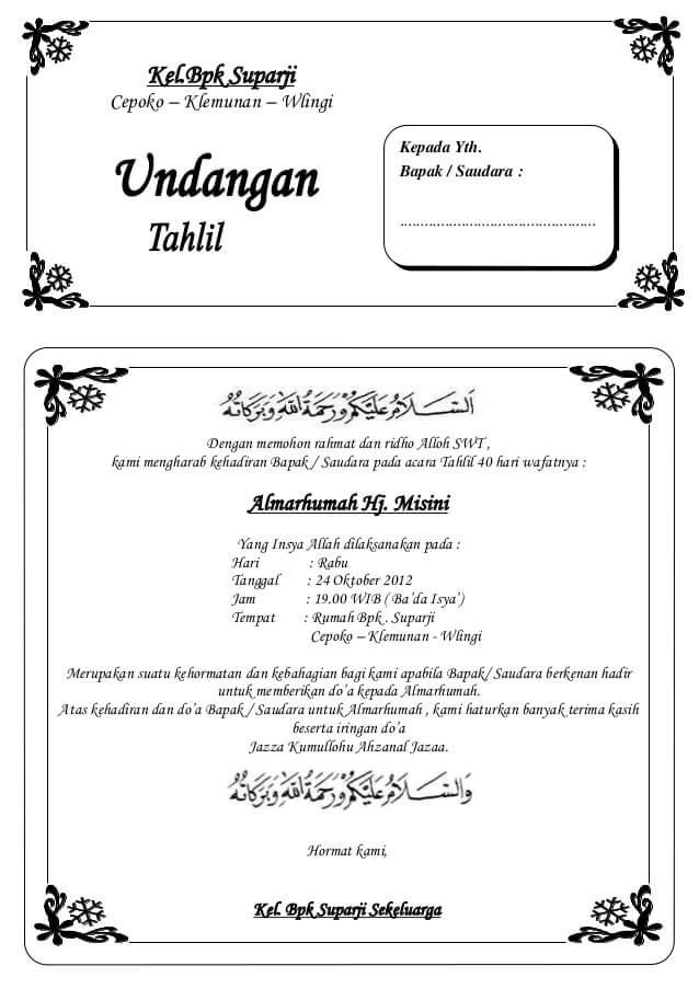 Template undangan pernikahan cdr archives hashtag bg.