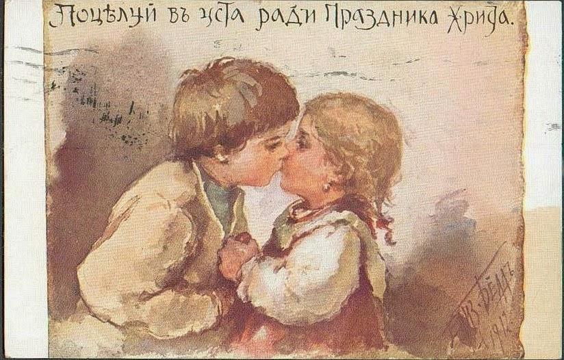 Дореволюционные открытки прощенное воскресенье