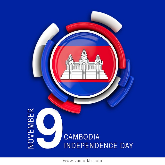 cambodia independence day free vector 2