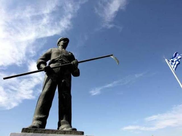 Πανελλαδική Επιτροπή Μπλόκων: Τιμάμε αγωνιστικά το Κιλελέρ