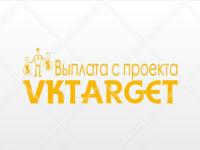 Блокировка страницы социальной сети на VKtarget