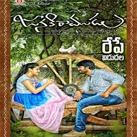 Janaki Ramudu Songs Free Download, Naveen Sanjay Janaki Ramudu Songs, Janaki Ramudu 2016 Mp3 Songs, Janaki Ramudu Audio Songs 2016, Janaki Ramudu movie songs Download