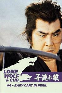 Watch Lone Wolf and Cub: Baby Cart in Peril Online Free in HD