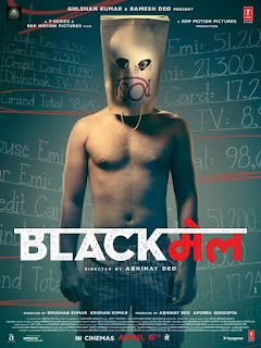 Second Poster of Blackmail