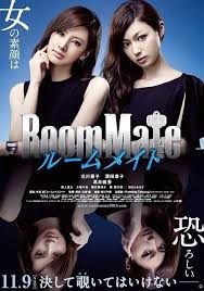 Download Movie Jepang Roommate Sub Indo