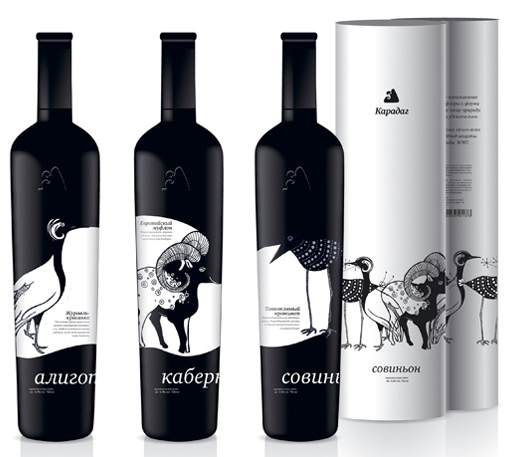 A History of Graphic Design Chapter 61 A History of Wine Labels – Wine Label