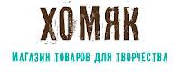 http://homjak.com.ua/
