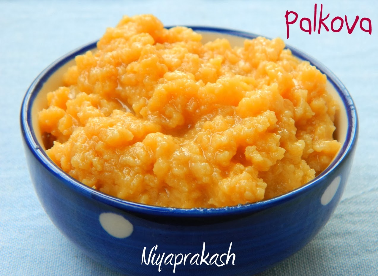 Niya S World Microwave Palkova
