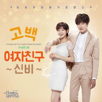 Lee Seung Gi e Yoona incontri immagini