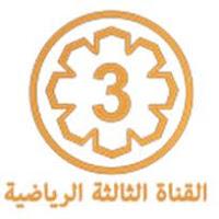 تردد قناة الكويت الثالثة الرياضية سبورت 3 الجديد على النايل سات Kuwait Sport 3 Channel on nilesat