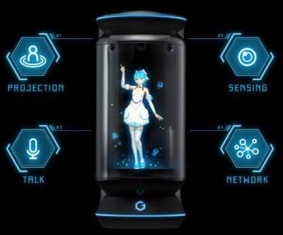 gatebox, asisten pribadi hologram di rumah