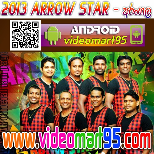 ARROW STAR LIVE IN ARANGALA 2013