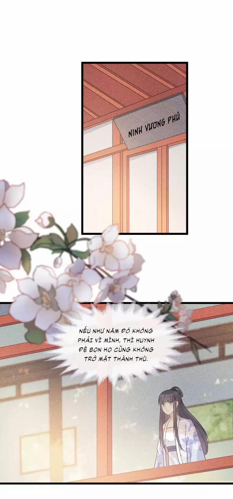 Tư Thế Chính Xác Cùng Bệ Hạ Yêu Đương Chapter 44