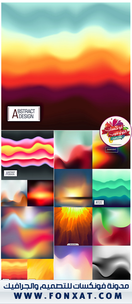 Blured Color Bright Decorative Collection Effect Background