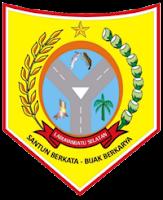 Pengumuman CPNS PEMKAB Labuhanbatu Selatan formasi  Pengumuman CPNS Labusel (Kabupaten Labuhanbatu Selatan) 2021