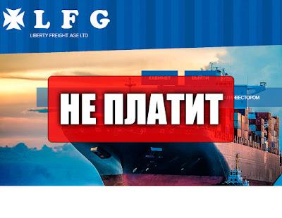 Скриншоты выплат с хайпа freightage.net