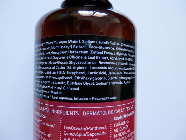 ingredientes champu propoline apivita cabello teñido girasol miel