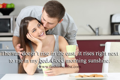 Good-morning-love-text-messages-for-wife